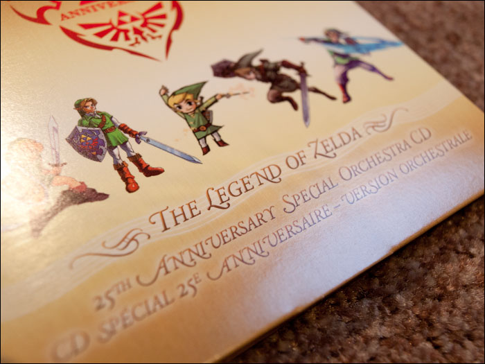 The-Legend-of-Zelda-Skyward-Sword-Soundtrack-Front
