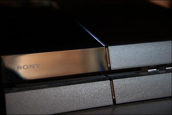 PlayStation-4-Close