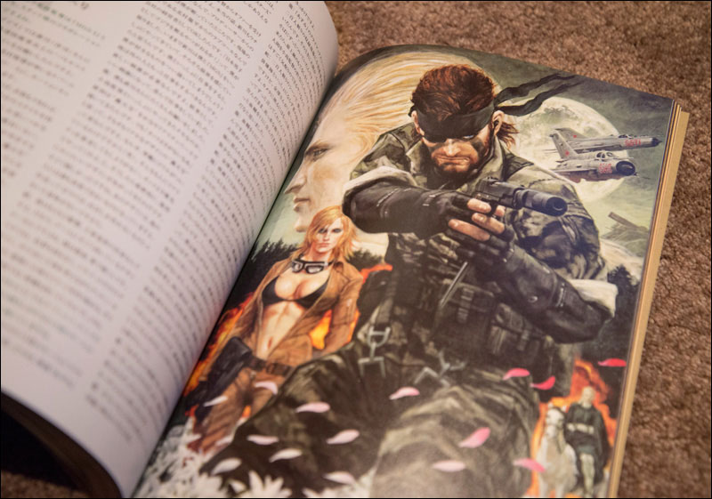 Metal-Gear-Solid-3-Premium-Package-Book-Artwork