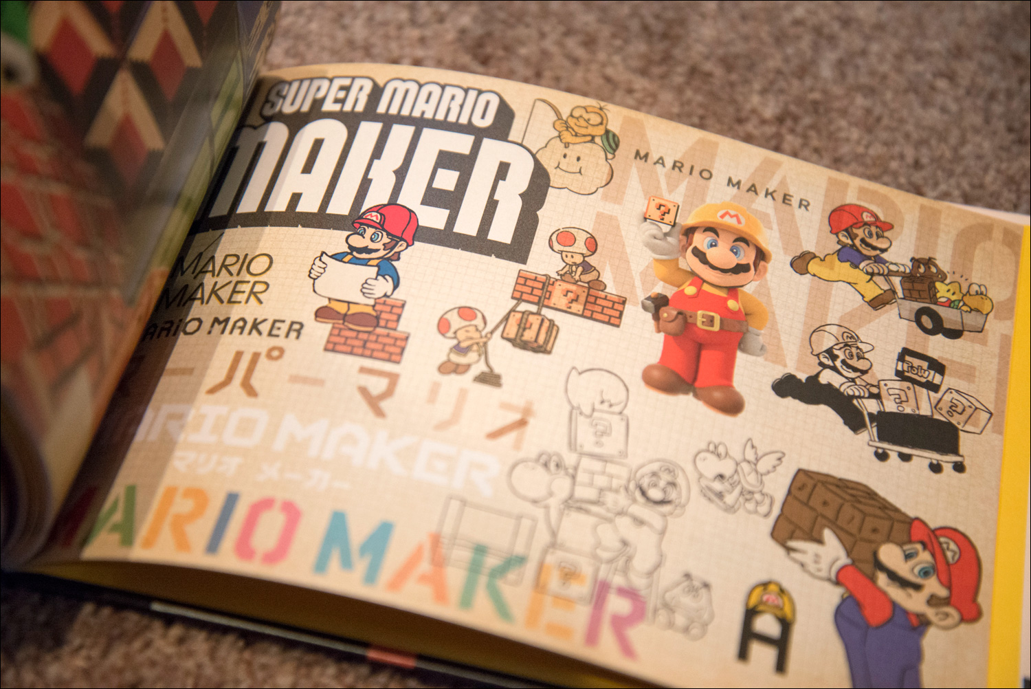 Super-Mario-Maker-Amiibo-Bundle-Artbook-Title-2
