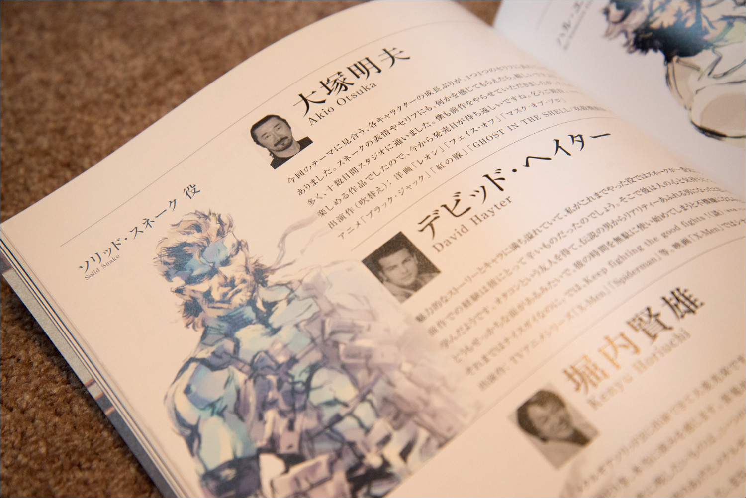 Metal-Gear-Solid-2-Sons-of-Liberty-Premium-Package-Book-Voice-Actors