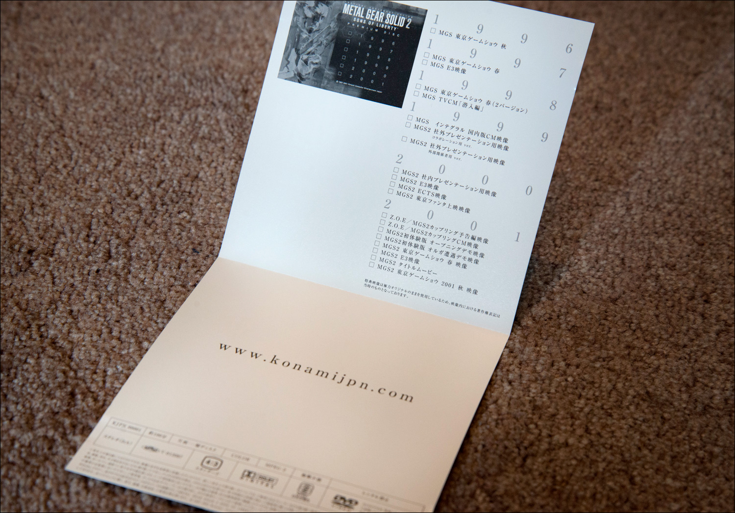 Metal-Gear-Solid-2-Sons-of-Liberty-Premium-Package-DVD-Booklet